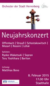 SOH_Anz_Amtsblatt_Dez14.indd-2
